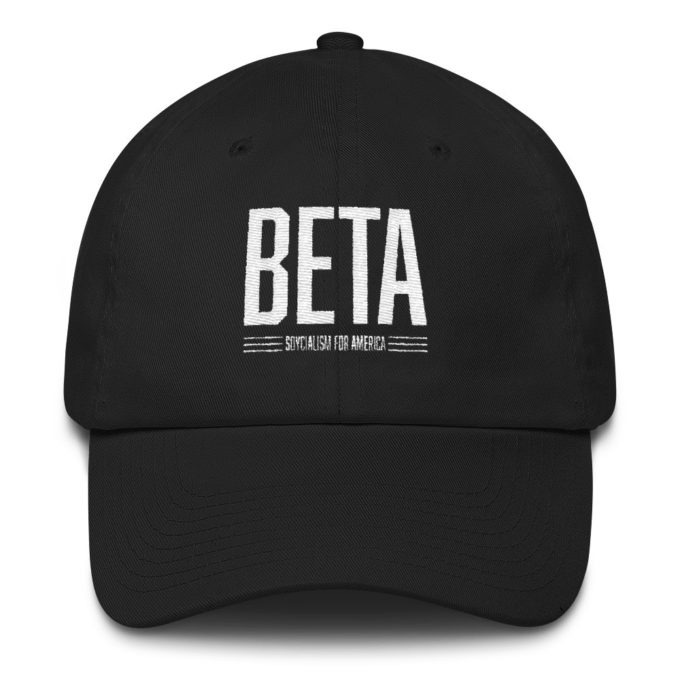 Beta ORourke Parody Funny Hat